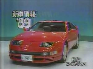 300ZX8
