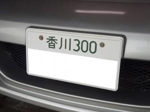 DSC01552