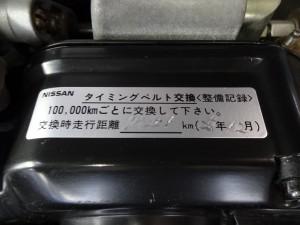 DSC09249