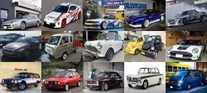car_list