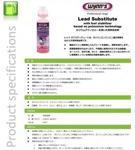 lead_substitute