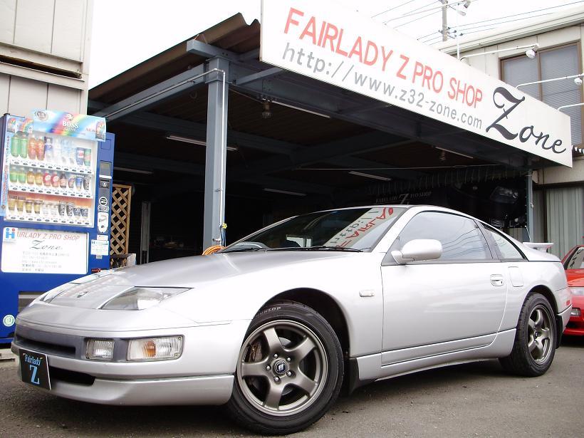 Z Used Car
